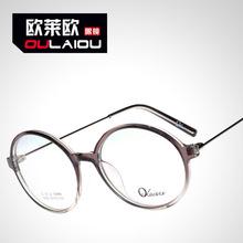 b465 2015 new ultra-light tr90 glasses frame glasses frame myopia vintage 8265 South Korea imported genuine eye lens