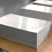wholesale 5754 Aluminium Sheet/Plate price per kg