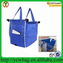 Wholesale Cheap Polyester Foldable Shopping Bag/Universal Clip Shopping Cart Bag