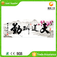 Yiwu suizhan product china traditional calligraphy and painting carry colorful diy diamond painting