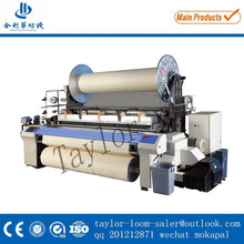 T new condition high performance zax9100 air jet loom price