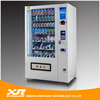 good quality vending machine,LCD vending machine for sale