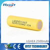Wholesale New Yellow LGHE4 battery, ICR18650HE4 18650 2500mAh 3.7V LG he4 battery updated from LGhe2 35Amps - free shipping
