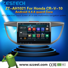 Android car dvd Player with Tire Pressure Monitoring System, Special for Honda Android New Car DVD Player Manufacturer