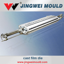 cast film die head for extrusion stretch film or parafilm machine mould extrusion die head high quality and competative price