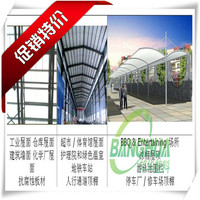 solid clear polycarbonate pc corrugated sheet