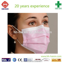 3 ply dust face mask,ear loop, latex free, pink
