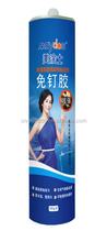 China TOP Five Adhesive-Maydos All purpose free liquid nail superior adhesion,weather resistance,waterproof