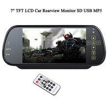 12 Volt 7 Inch TFT Color LCD Car Reverse Rearview Mirror Car Monitor