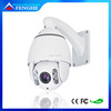 2015 Fenghe Newest Smart ir ip high speed dome camera