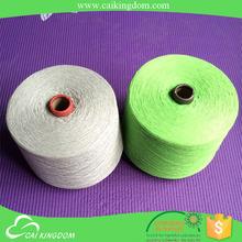 professional manufacturer&trading company 17cm big cone buy yarn for knitting regia sock yarn