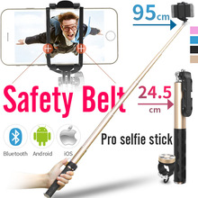 NOOSY Brand Selfie Stick,wholesale Aluminum Bluetooth Selfie Stick for mobile phone