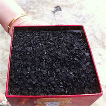 Prominent black granular walnut shell activated carbon for petroleum catalytic reforming
