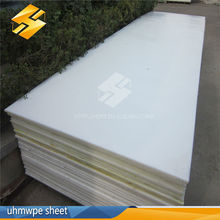 4'x8' UHMWPE plastic sheet factory