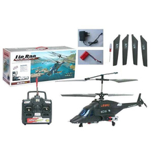 Large size 4CH Gyro Apache 4 chs RTF RC helicopter Airwolf QS8019