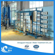 Agricultural factory sea water desalination plant