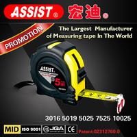 promotional tape measure meter tape measure measuring tape belt clip