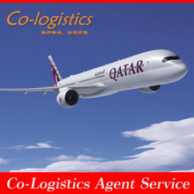 International air parcel to Pavlovo, Russia from China-------ada skype:colsales10