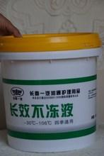 barril de plástico de anticongelante