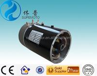 electric car dc motor/engine