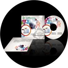 Cd Duplication, Cd Replication, Cd Pressing