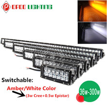 Wholesale 288w 50'' amber strobe flash led offroad light bar