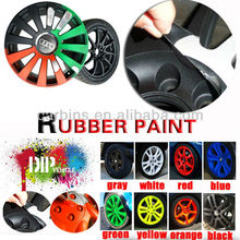 Peelable Car Wheel Rim Rubber Spray Coating Paint