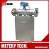 Anti-explosive Mass Flow meter& Industrial Mass Flow meter