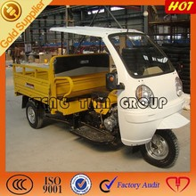 Chinese gasoline 250cc ABS cabin Cargo Tricycle /Three Wheel Motorcycle