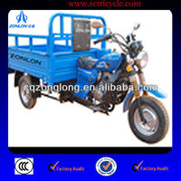 2013 new 200cc/250cc/150cc 3 wheel motorcycle for african market