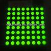 60.2*60.2mm green led dot matrix display module