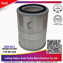 japan car air filter from China manufacturers