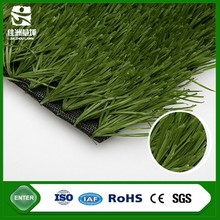 Wuxi Jiazhou top quality portable green touch artificial turf for volleyball court flooring