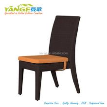 Rattan furniture aluminum rattan chair C011