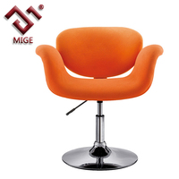 Orange fabric small chair ,round chrome base
