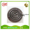 185mm stove cooking electric heater 10kw for electric hot plate (KL-HE02)