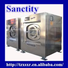 CE Approved hotel/Hospital used automatic national washing machine