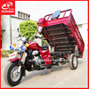 3 wheel electric scooters adult electric car chopper 3 big wheel cargo motorcyle