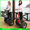 Safety, energy-saving 72v lithium motor 2 wheel standing electric scooter for sale