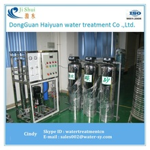 High quality industrial reverse osmosis underground water in china