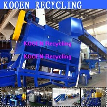 PET flakes recycling machine / pet flakes hot washing machine plant line