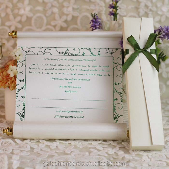 Fancy Indian Wedding Cards | Luxury Wedding Cards | Invitation ...