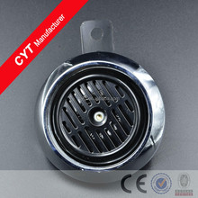 35W 12V 105dB 1.5A Motorcycle Electric Vehicle Air Horn - black+silver/Horn-14