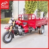 2015 new design 175cc 250cc promotion five wheel passenger tricycle in Africa cargo bike