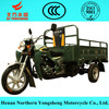 2014 new 150cc chopper three wheel motorcycle for cargo