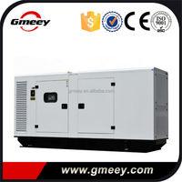 Gmeey 50Hz 280kW 350kVA Diesel generator set with Silent Canopy