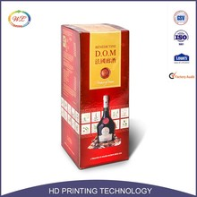 Wholesale Cardboard Gift Boxes For Wine Bottles