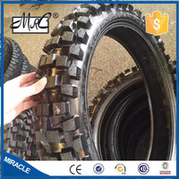 China wholesale street scooter tubeless tire 110/90-18 18inch