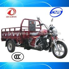 Super quality HY150ZH-ZHY three wheel vehicle