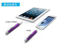 2015 hot selling product in Europe mini power bank, mobile power bank pens ,power bank stylus pen LY-DY08
